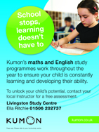Kumon Advert